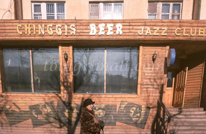 Tag-Pekin-Moscu166-07 de junio de 2007